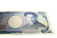 日本日元钞票 库存图片