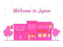 日本概述天际 奥尔德敦,购物的老街道 日本都市风景,日本旅行城市传染媒介横幅 城市剪影 库存例证
