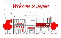 日本概述天际 奥尔德敦,购物的老街道 日本都市风景,日本旅行城市传染媒介横幅 城市剪影 向量例证