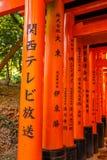 日本汉字信件 免版税库存照片