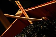 日本海草,水平 免版税库存照片