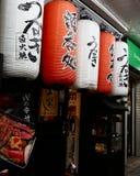 日本灯笼在餐馆入口上垂悬 日本鳗鱼餐馆传统商标 乌纳吉意味鳗鱼 免版税库存照片