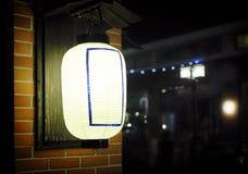 日本灯笼葡萄酒颜色 免版税库存照片
