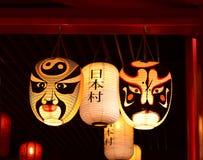 日本灯笼面具 免版税库存照片
