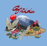 日本白色起重机和花在山背景 刺绣传染媒介 库存照片