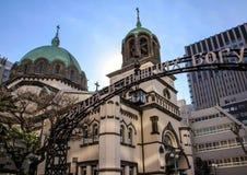 日本的宗教建筑学 俄国教会在东京 免版税库存照片
