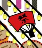 日本的节日 库存例证