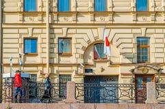 日本的总领事馆在圣彼得堡,俄罗斯-在Moika河堤防的大厦 免版税库存照片