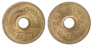 日本硬币日元 免版税图库摄影