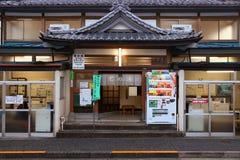 日本硬币洗衣店 库存照片