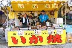 日本章鱼食品店 库存照片