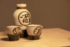 日本米酒设置与文字 库存照片
