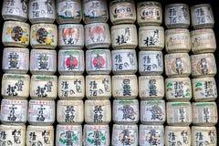 日本缘故桶的一汇集 免版税库存图片