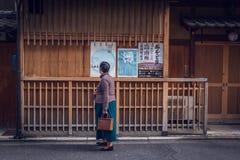 日本老妇人 库存照片