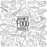 日本菜单食物传统乱画象手凹道集合 库存图片