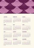 日本被称呼的2016日历 向量例证