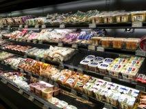 日本超级市场 免版税库存照片