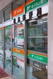 日本过帐银行 图库摄影