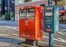 日本邮政公社服务 图库摄影