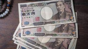 日本钞票 库存照片