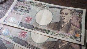 日本钞票 图库摄影