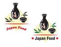 日本食物烹调 免版税库存照片