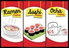 日本食物菜单 免版税库存照片