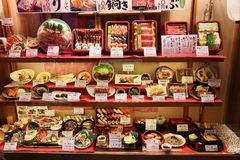 日本餐馆窗口 库存图片
