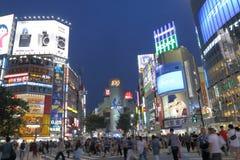 日本:涩谷 免版税库存照片