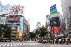 日本: Shibuya 库存照片