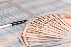 日本货币 库存照片