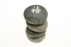 日本医治用的石头 免版税库存照片