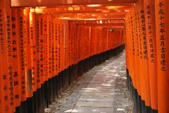日本 免版税库存照片