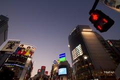 日本shibuya东京 免版税库存图片
