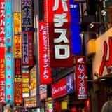 日本shinjuku东京 免版税库存图片