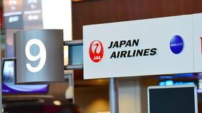 日航乘客服务柜台 免版税库存图片