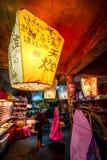 日节日点燃新的pinghsi台北 免版税图库摄影