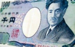 日语一千日元 免版税图库摄影
