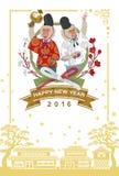 日语穿戴了两只猴子-日本新年卡片 库存照片