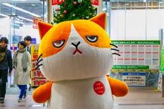 日语装饰一个逗人喜爱的动画片吉祥人 免版税库存图片