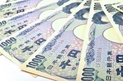 日语1000日元 图库摄影