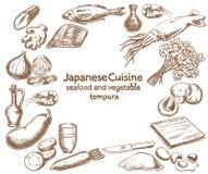 日语 海鲜和菜天麸罗成份 免版税库存照片