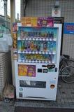 日语Vendingmachine在广岛 库存图片