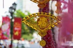 旧历新年装饰在西贡,越南 图库摄影