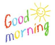 早晨好蜡笔白垩手在上写字手工制造与微笑的太阳 手拉的五颜六色的文本 向量例证