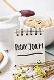 早餐和文本早晨好用法语 库存图片