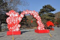 时运的上帝在寺庙的公平在北京 免版税图库摄影