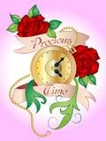 时钟和玫瑰纹身花刺艺术 免版税库存照片