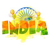 时髦的文本为印地安人美国独立日或共和国天 库存照片