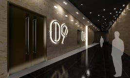 时髦的现代大厦走廊 免版税库存照片